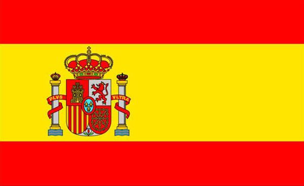 Spanish AA